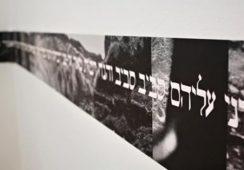 Galeria Bielska BWA:  Saviv saviv Carole Benzaken