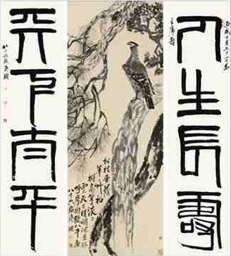 "Qi Bashi, ""Eagle Standing on Pine Tree""; Źródło: China Guardian Auctions"
