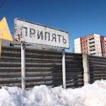 Wjazd do Prypeci, tablica informacyjna i jedyny wjazd do miasta Prypeć