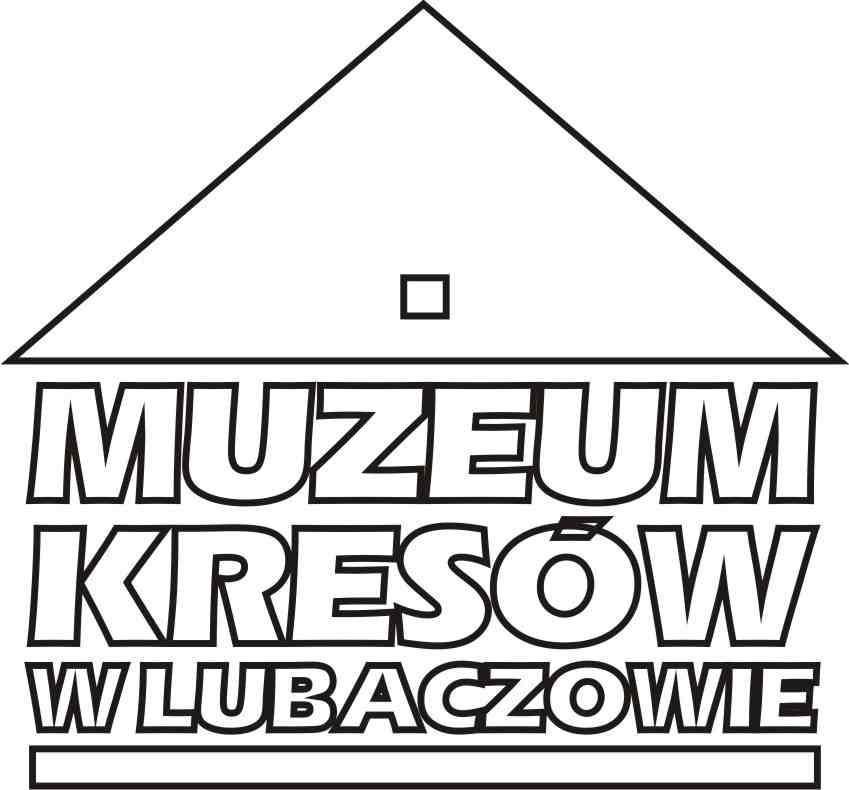 Muzeum Kresów wLubaczowie -logo