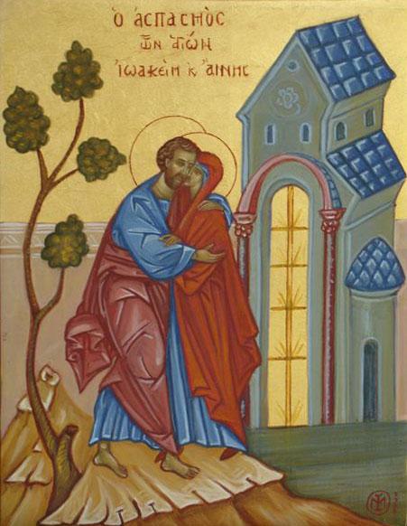Spotkanie przy złotej bramie, źródło: greek-icons.org