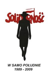 Sanja Iveković, Niewidzialne kobiety Solidarności (Invisible Women of Solidarity), instalacja, 2009-2010