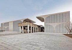Otwarto największe prywatne muzeum w Chinach