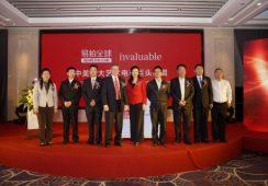 Strategiczny alians portali aukcyjnych z Chin i USA