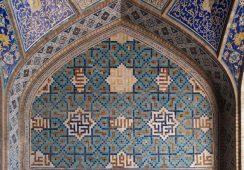 Obraz Picassa odnaleziony w Iranie