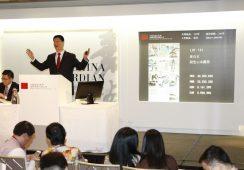 Współczesny rynek sztuki Azji Wschodniej