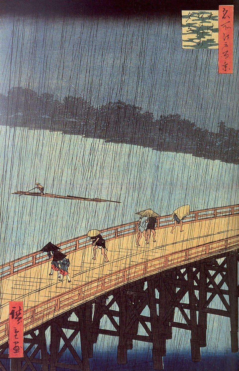 Hiroshige Utagawa, Ohashi Atake no yudachi