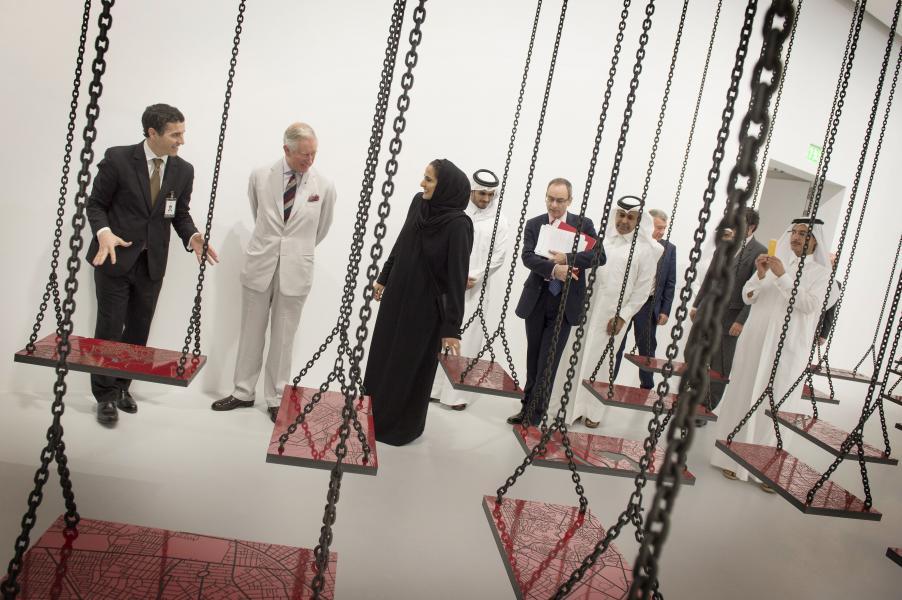 Qatar Museum Authority, źródło: www.qm.org.qa