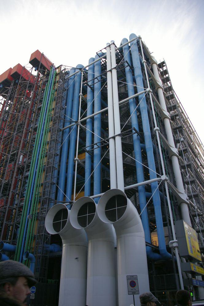 Centrum Pompidou w Paryżu, fot. Karolina Przybylińska