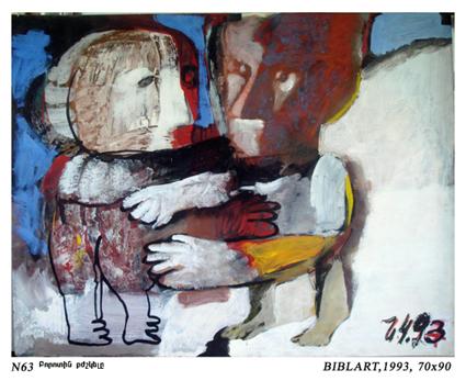 Kamo Nigariyan, Biblart, 1993, źródło: Photo Archive
