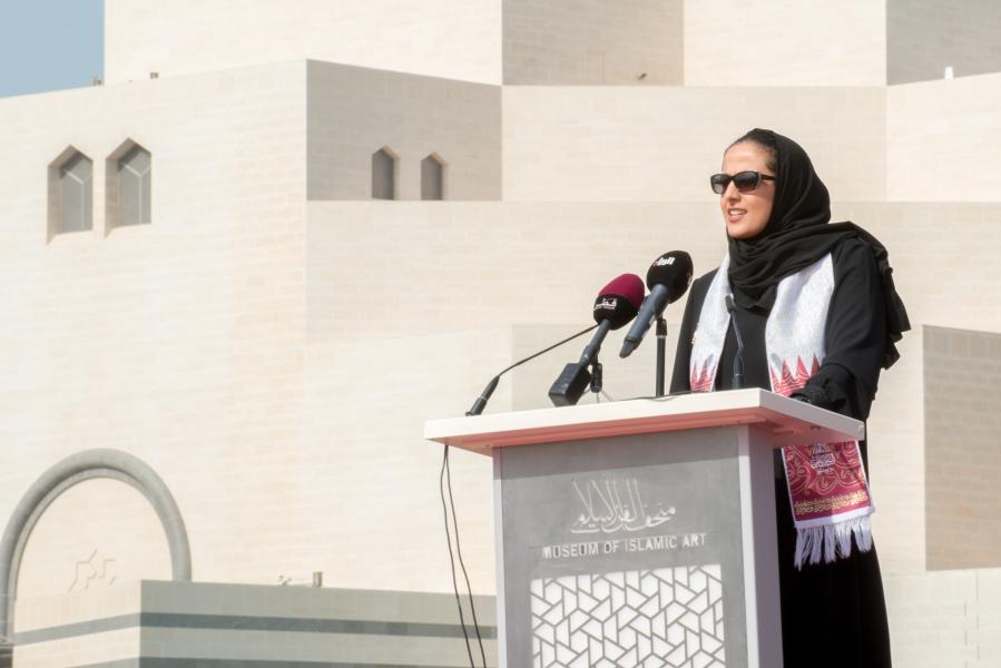 Jej Ekscelencja Sheikha Mayassa Al Thani, źródło: www.qm.org.qa