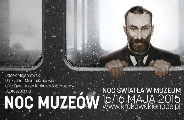 Noc Muzeów Kraków