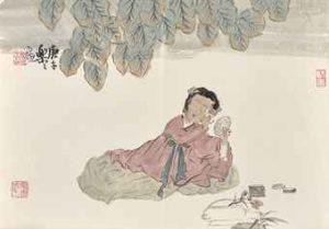 Xu Lele, Figures in Leisurely Pursuits, źródło: Christie's