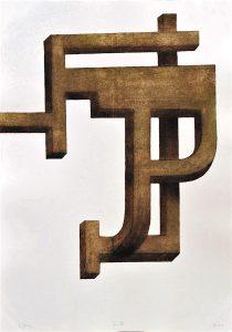 Adam Bakalarz Tryptyk, Głowy XIII, XIV, XV, 2014 wklęsłodruki, papier, 3 x 100 x 70, e.a., sygn. l.d., źródło: Bohema Nowa Sztuka
