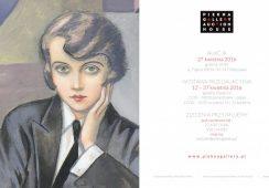 Pierwsza aukcja sztuki w Piękna Gallery