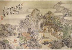 Kradzież obiektów sztuki chińskiej w brytyjskim muzeum