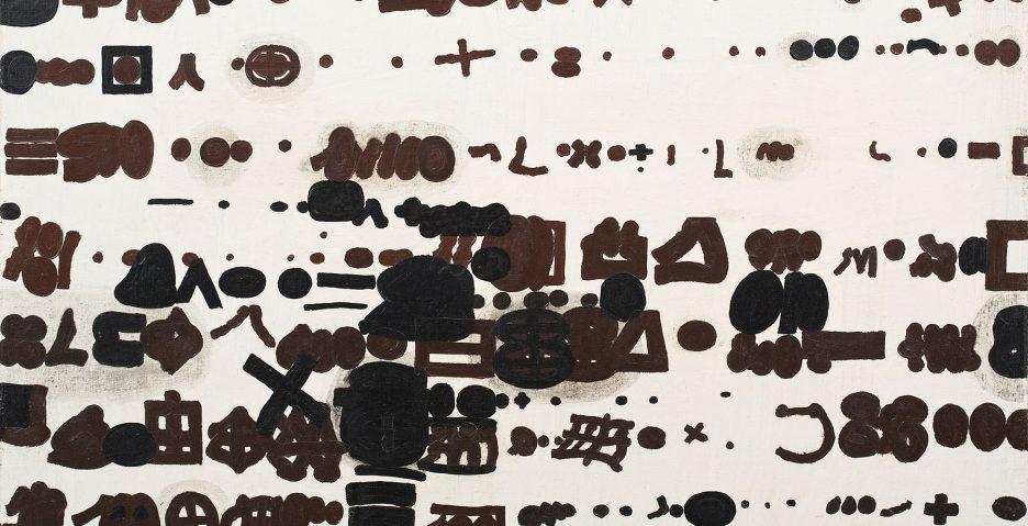 Jan Tarasin, Przedmioty policzone, 1981; źr. Polswiss Art [Aukcja Dzieł Sztuki, 16.10.2018]