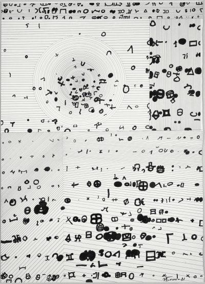 Jan Tarasin, Zapis III, 1981; tusz, piórko na papierze 73 x 50 cm; źr. Zachęta