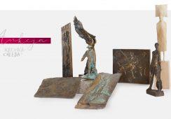 Unikalna aukcja dzieł sztuki online